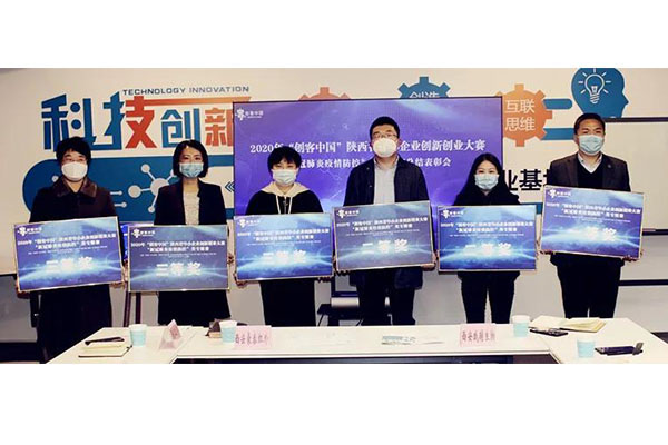 """【Awards】CILICO won the third prize of the 2020 """"Maker China"""" Special Competition!"""