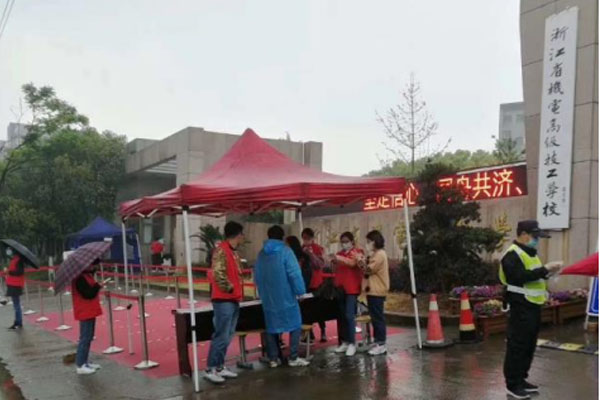 CILICO C6T Zhejiang Mechanical and Electrical Technician College students back to school