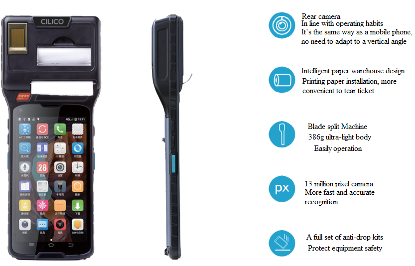 The 1st Choice for New Generation of Smart Parking PDA: CM550X