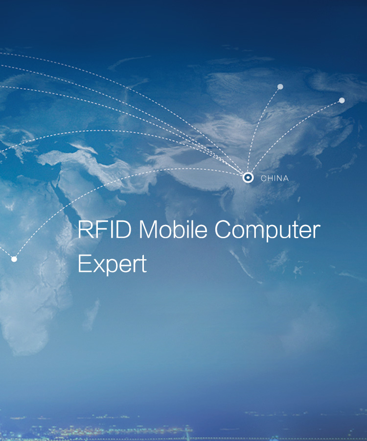 RFID Mobile Computer Expert